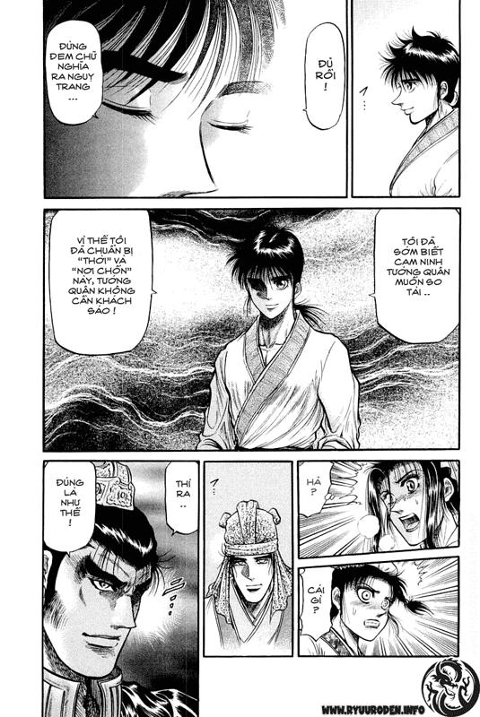 Chú bé rồng-Ryuuroden chap 34 Trang 17 - Mangak.info