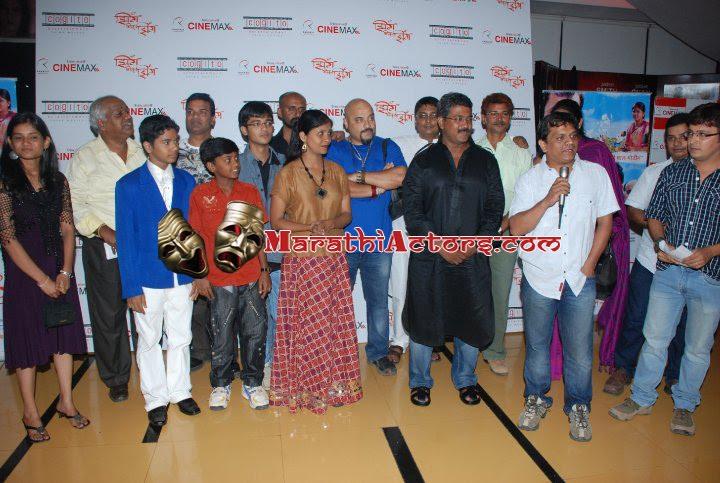 Jhing Chik Jhing movie Premier in Mumbai photos