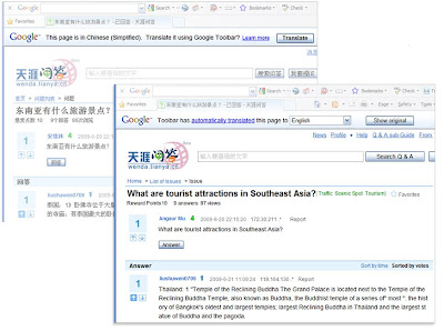 Toolbar translation