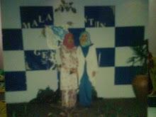 Dulu 1996