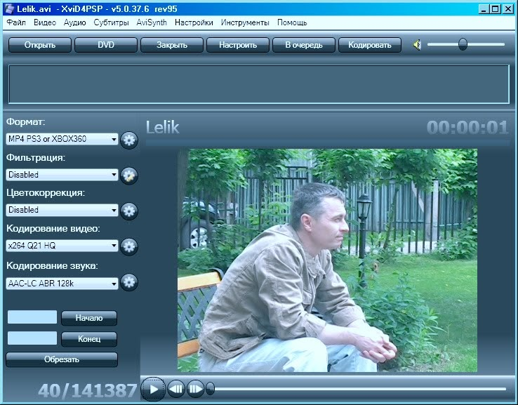 Adobe Premiere Pro Формат Mkv