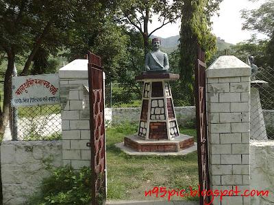 Bhanujayanti