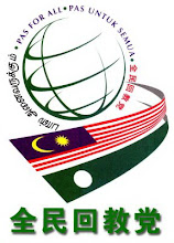 PAS FOR ALL !! ISLAM FOR ALL !!