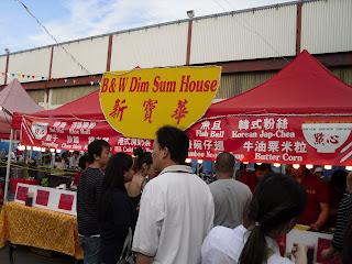 B&W Dim Sum House
