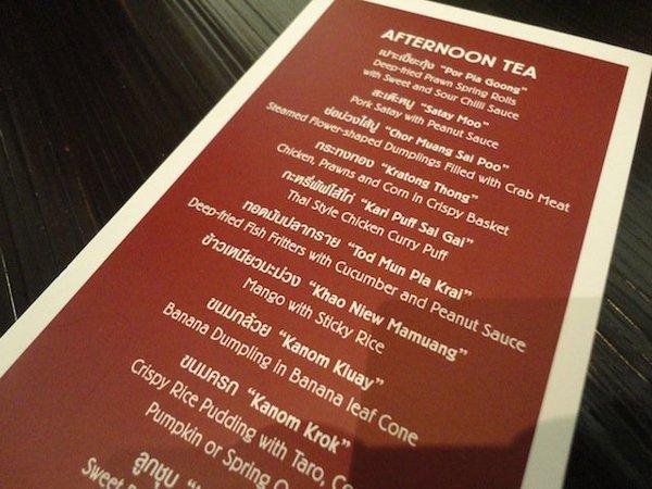 Afternoon tea menu Index of /