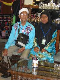 MESIR:  KILANG PERFUM KELUARGA AL-FAYED