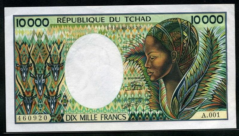 Chad Banknotes 10000 Francs Banknote 1984 1991 World