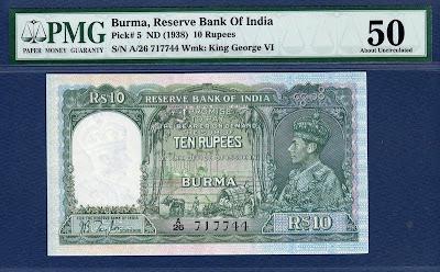 Burma 10 Rupees banknote King George VI