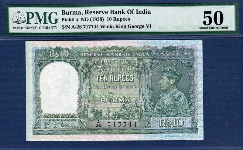 burma paper For older bank notes of myanmar see burma: if you are looking to purchase myanmar banknotes, then please visit our store this is a curency gallery page and some, most or even all of the banknotes.