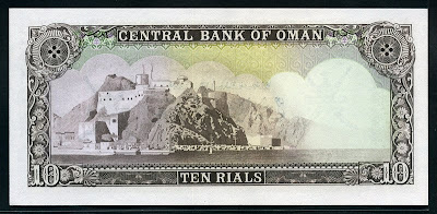 Currency 10 Rials Oman banknote Al-Mirani Fort