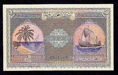 Maldives banknotes paper money 2 rufiyaa note bill