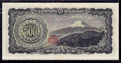 Japan currency money 500 Yen banknote Fuji Mountain