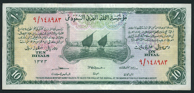 Paper Money currency SAUDI ARABIA Riyals Pilgrims banknote
