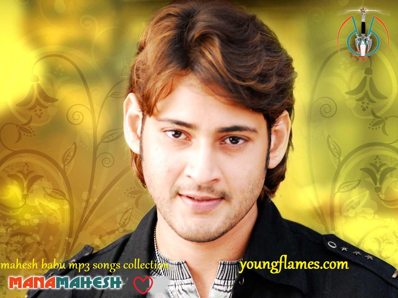 telugu mp3 songs: mahesh babu collection – telugu mp3 songs all