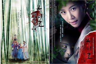 مسلسل حكاية طفلة الثعلب مترجم