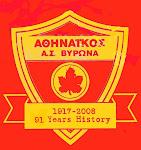 1917-2011 94 XΡONIA AΘΗΝΑΙΚΟΣ