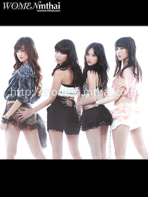 Girly Berry 4 hot  grils Thai singer band