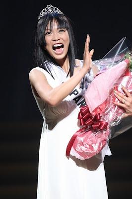 Miss Universe Japan 2008 Contest