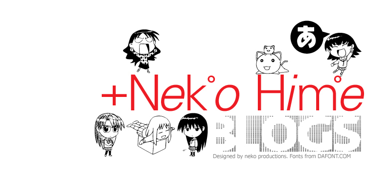 neko hime blogs
