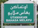 Bahasa, oh bahasa Malaysia ku...!
