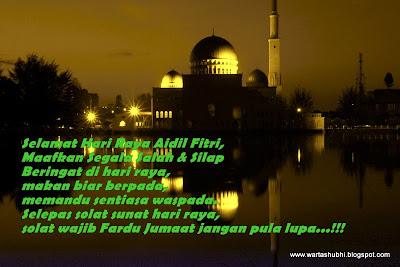 Salam Aidil Fitri Untuk Semua Muslimin & Muslimat