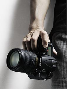 Nikon D7000 DSLR Terbaru Dari Nikon