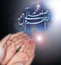 Shalawat Salam