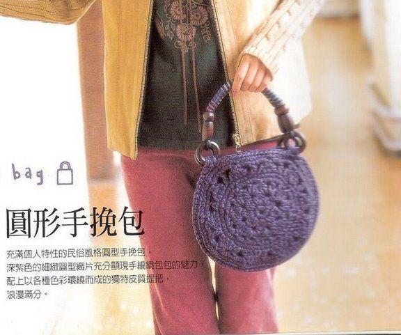 Bolsas De Crochet Patron ES