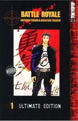 battle_royale_manga.jpg