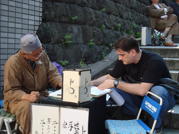 În parcul Ueno, cu maestrul caligraf Masayama Yoshii