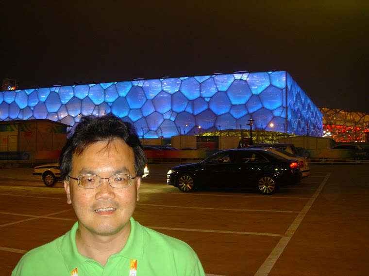Water Cube at night