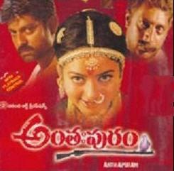 Anthapuram Movie | Asalem Gurthukuradhu Video Song | Sai ...