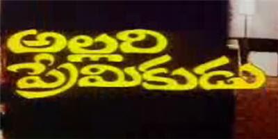Telugu Mp3 Songs free download Aug 14
