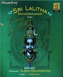 lalitha sahasranamam telugu pdf free download