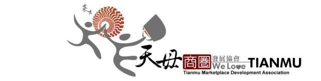 天母生活市集官方網站‧天母商圈發展協會