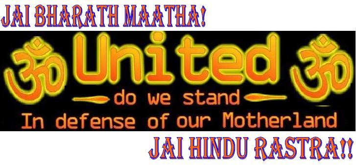 UNITED HINDU