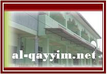 Institut Al-Qayyim