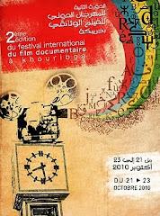 المهرجان الدولي للفيلم الوثائقي