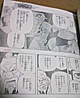Naruto 468 Spoiler pics