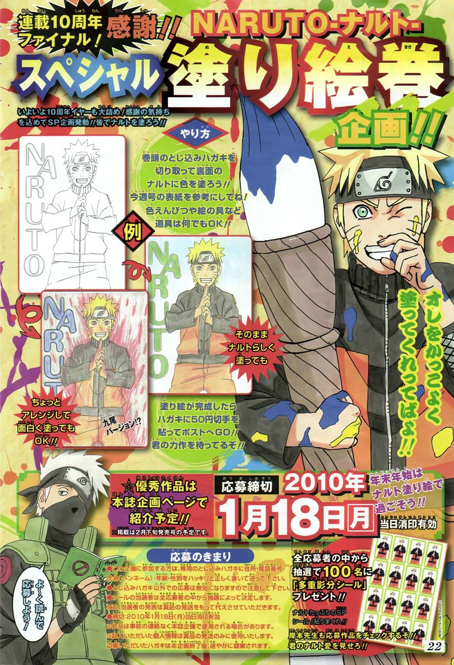 Read Naruto 476 Online | 02 - Press F5 to reload this image