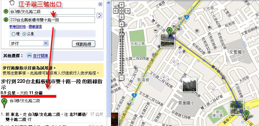 [結婚宴客地圖new2.jpg]