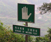 funny sign- BEWARE OF MISSING FOOT