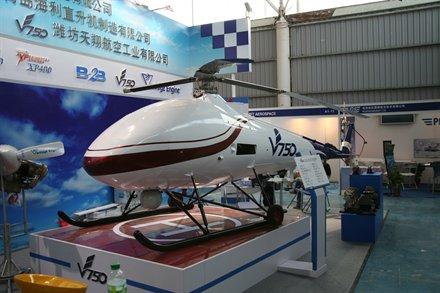 ჩინური V750 გამოსცადეს