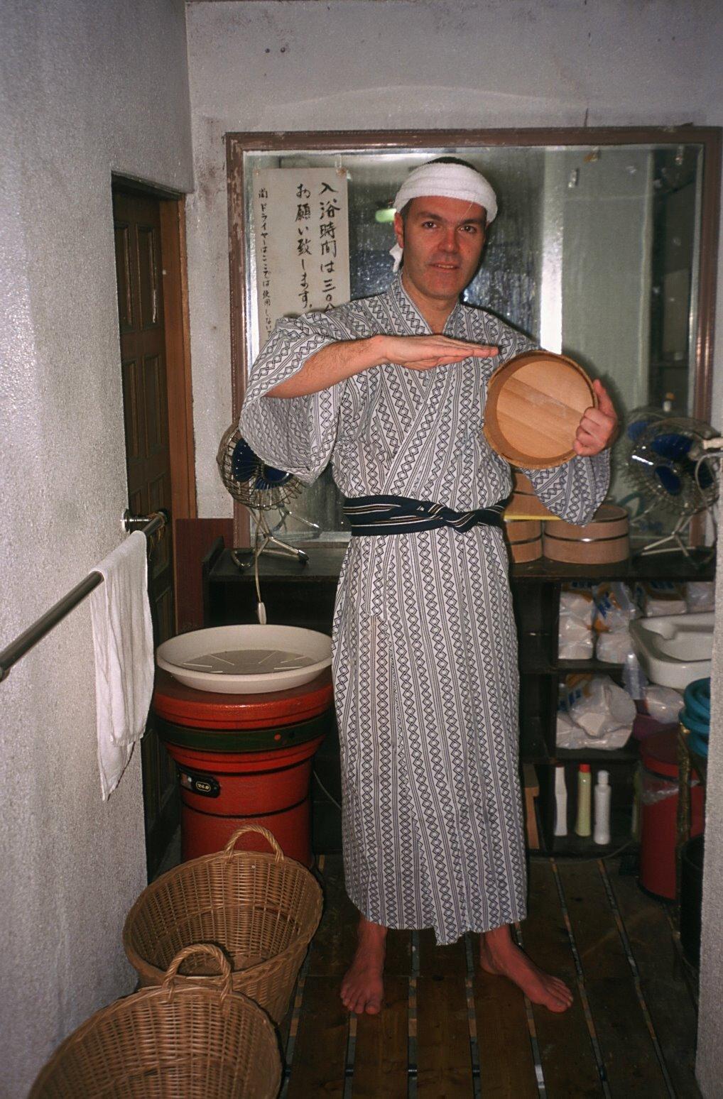 Baños Termales Japon:DIARIO DE VIAJES: JAPON: BEPPU Y LOS BAÑOS TERMALES