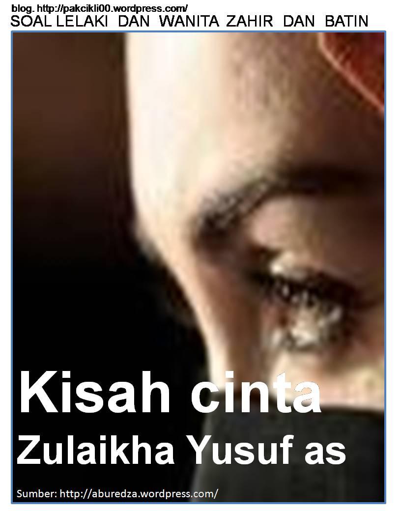 kisah-cinta-zulaikha-yusuf-as.jpg