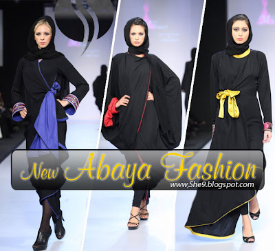 European Fashion Trends 2010 on Abaya Fashion   Latest Abaya Trend   Burqa