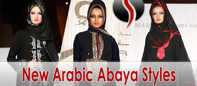 Abaya Fashion Show 2011 on Smart Fashion World  2011 Fashion Of Arabian Lace Features