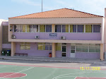Γυμνάσιο Kαλλιμασιάς