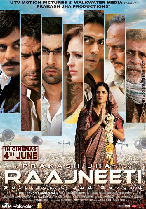 download movie Ek Second... Jo Zindagi Badal De free