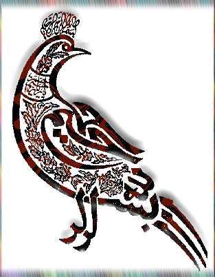 Semua Ilmu Ada Disini 5 Kaligrafi Islam Berbentuk Hewan